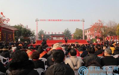 中宣部中国文联文化文艺小分队走进江苏徐州贾汪区新时代文明实践中心