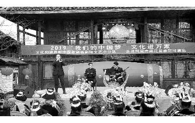 """""""我们的中国梦""""——文化进万家活动火热开展"""