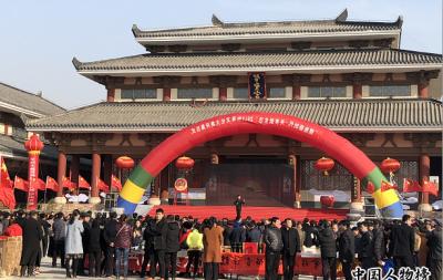 文化进万家,河北临漳文化大集开幕
