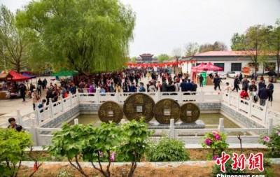 第八届中国汉牡丹文化节河北柏乡开幕