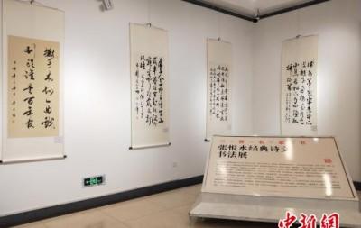 """70位三晋书法家笔墨致敬""""中国大仲马""""张恨水"""