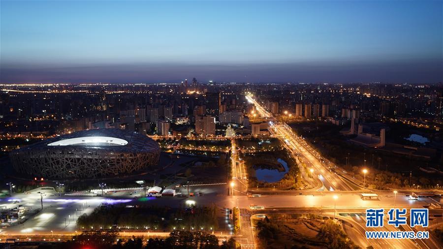 """(""""一带一路""""高峰论坛)(2)这一刻 瞰北京"""