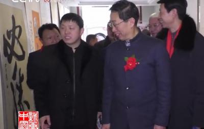 """中国文化进万家四十周年艺术回顾展在京举行"""""""