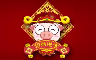 中国文化进万家新年祝福