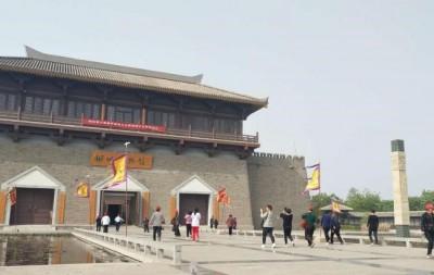 第三届春季邺城文化旅游周临漳启幕