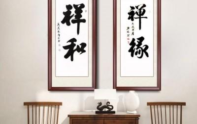 笔墨挥洒戎马风华,纸上凝聚时代荣光——周春华书法艺术探析