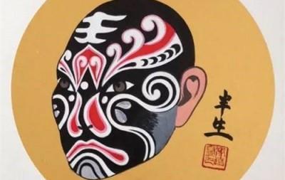 人生百态绘葫芦,脸谱文化传经典                ——记冯晓春脸谱与绘画的艺术之路