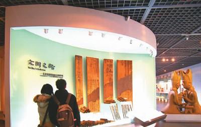 长沙简牍博物馆 千年风华留汗青