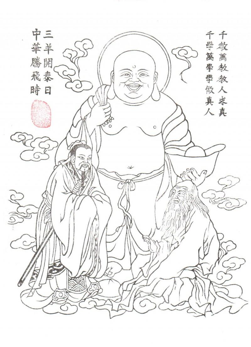 著名中华传统礼规学教育传承老师---王广桥