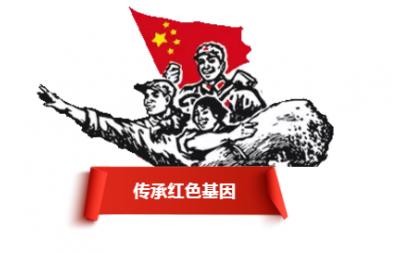 渤海走廊党性教育基地Logoe 有奖征集活动等你来