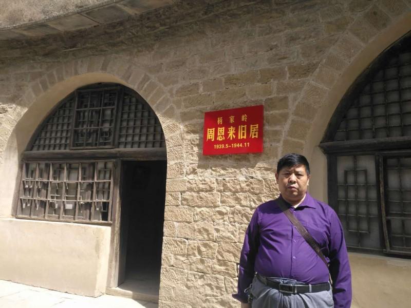 朱亚明——中宣盛世国际书画院研究员、著名书画家