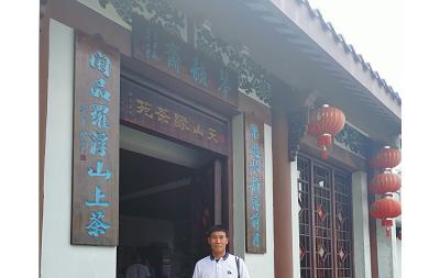 刘仁殿——中宣盛世国际书画院研究员、著名书画家