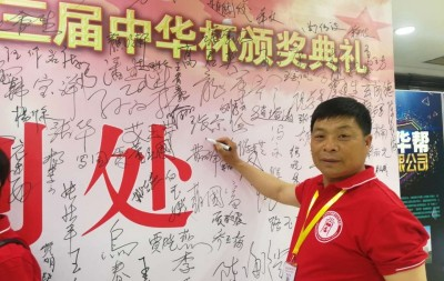 刘进乐——中宣盛世国际书画院会员、著名书画家