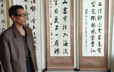 杨益奇——中宣盛世国际书画院会员、著名书画家