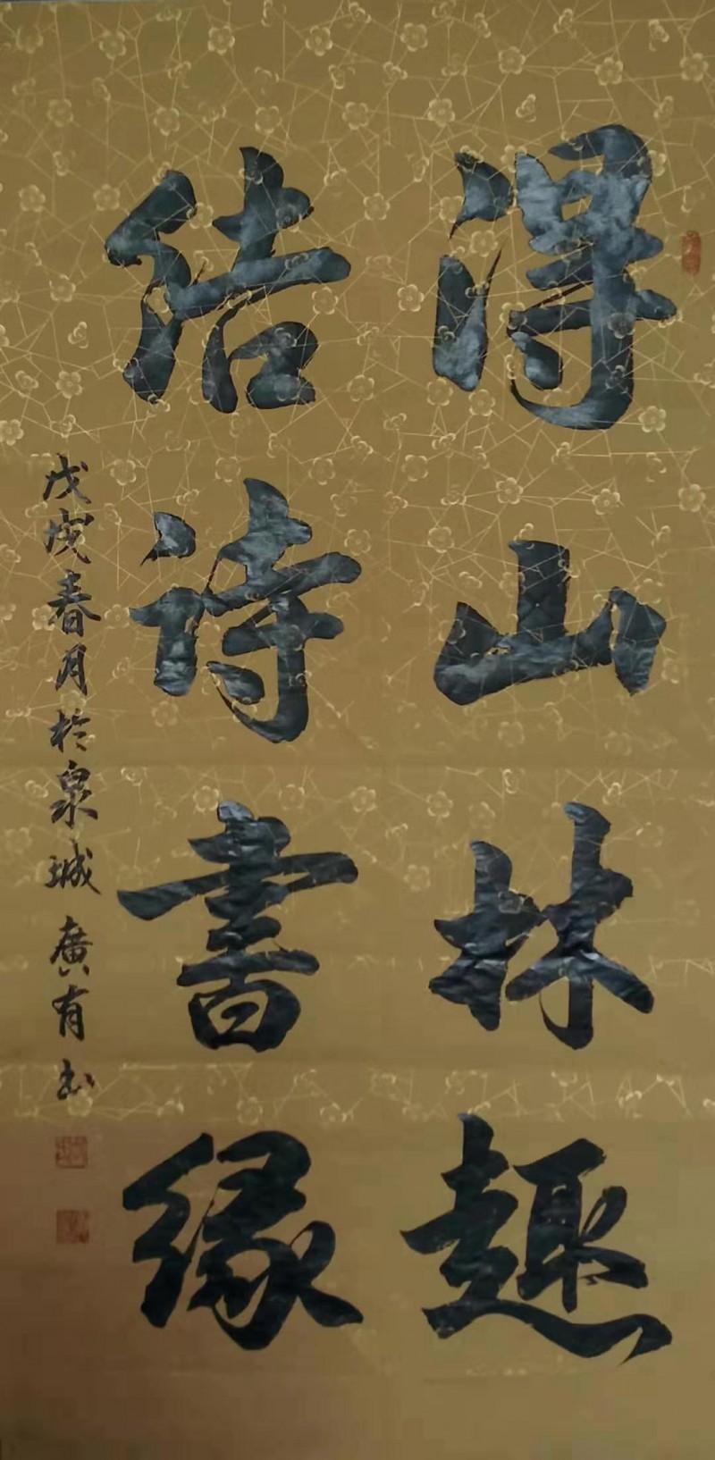 李广有——中宣盛世国际书画院会员、著名书画家