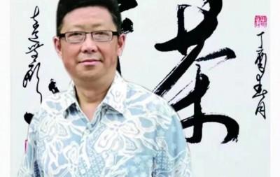「我和我的祖国」纪念建国七十周年--新时代(经典)艺术家之三十七--桂喃翔