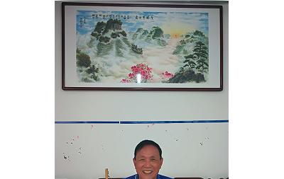 「我和我的祖国」纪念建国七十周年--新时代(经典)艺术家之四十--李盛平