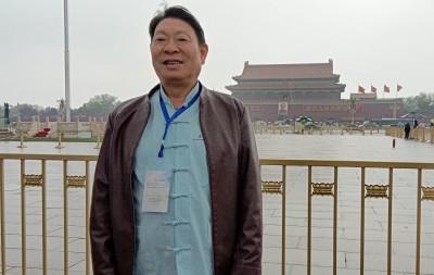 「我和我的祖国」纪念建国七十周年--新时代(经典)艺术家之四十八--林木友