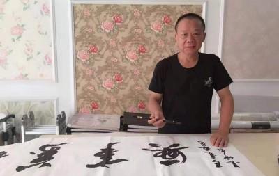 「我和我的祖国」纪念建国七十周年--新时代(经典)艺术家之五十--潘金坤