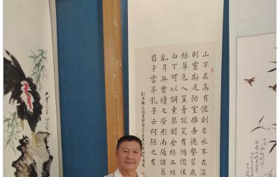 「我和我的祖国」纪念建国七十周年--新时代(经典)艺术家之五十四--李广有