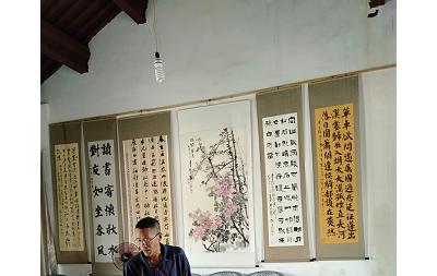 「我和我的祖国」纪念建国七十周年--新时代(经典)艺术家之六十四--杨益奇
