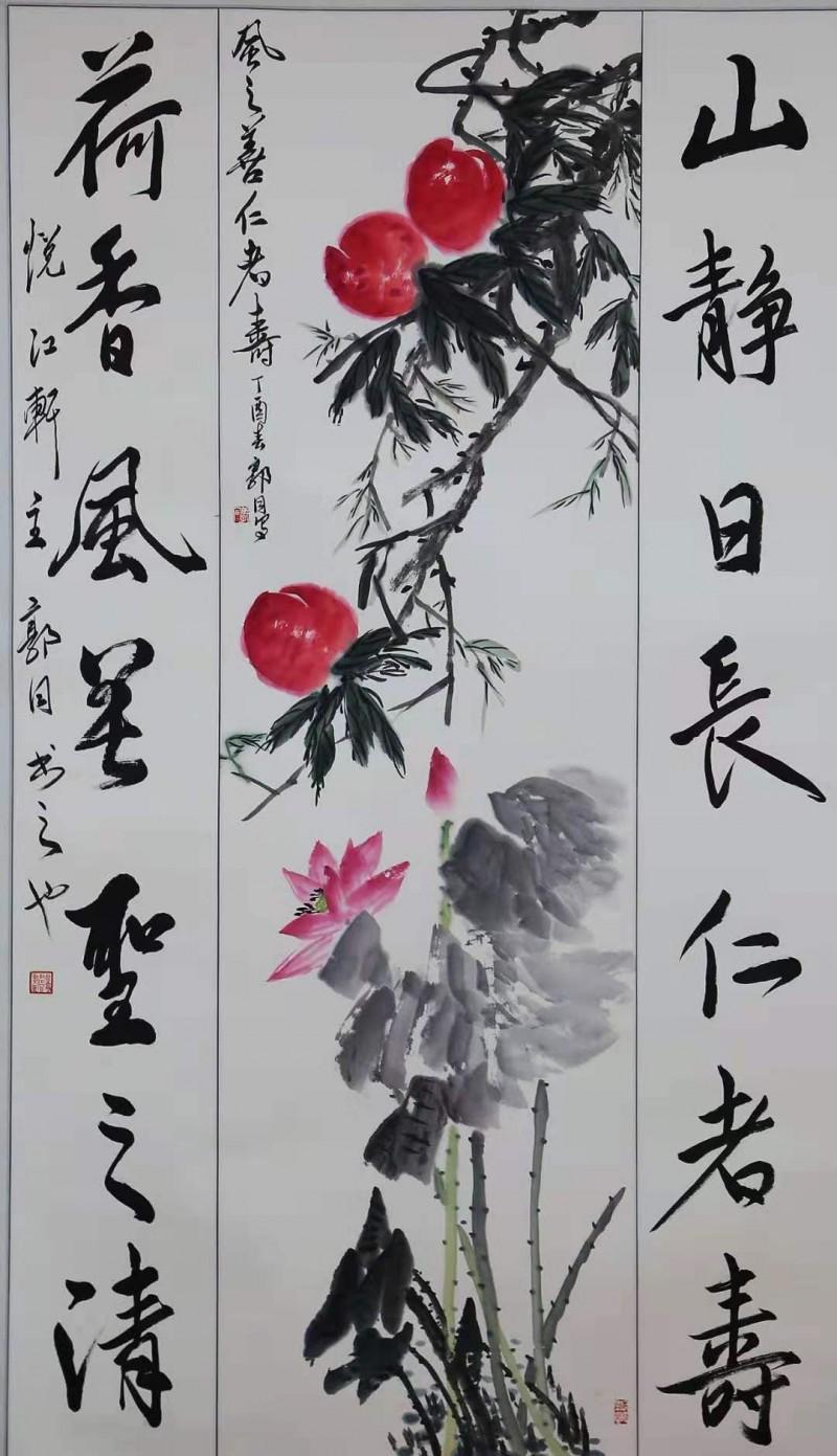 「我和我的祖国」纪念建国七十周年--新时代(经典)艺术家之七十一--郭同
