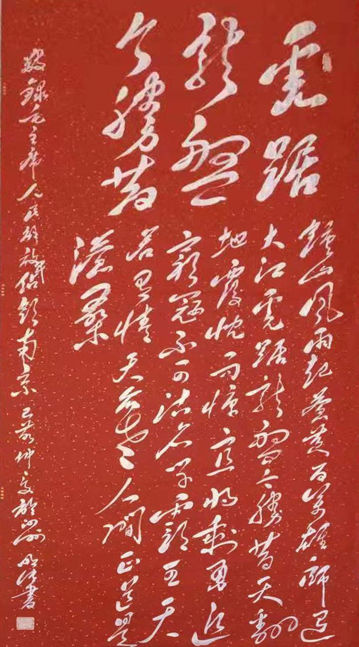 「我和我的祖国」纪念建国七十周年--新时代(经典)艺术家之七十三--周明传