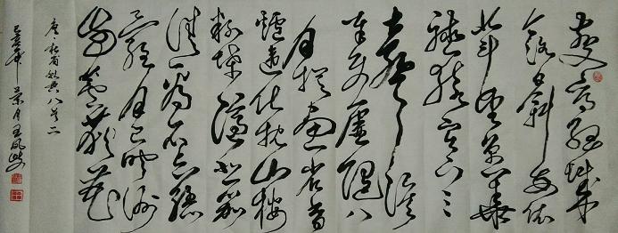 王凤岐——中宣盛世国际书画院会员、著名书画家