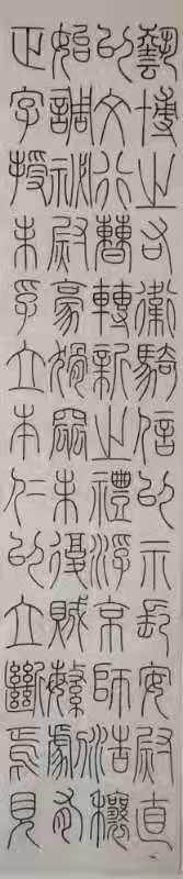冯继鑫——中宣盛世国际书画院会员、著名书画家