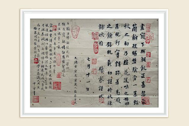 「我和我的祖国」纪念建国七十周年--新时代(经典)艺术家--仲家云
