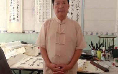 徐洪树——中宣盛世国际书画院会员、著名书画家