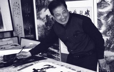 唐德光——中宣盛世国际书画院研究员、著名书画家