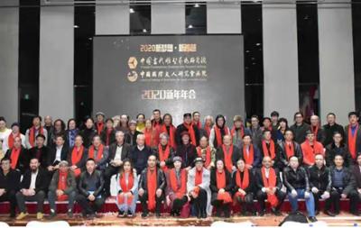 """""""2020新梦想•新跨越""""中国当代雕塑与绘画年会在京举办"""