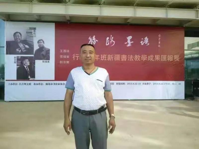 高国亮——中宣盛世国际书画院研究员、著名书画家