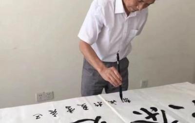 周玉康——中宣盛世国际书画院会员、著名书画家