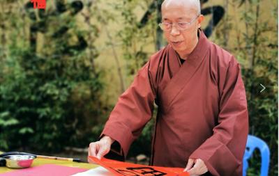 林胜——中宣盛世国际书画院研究员、著名书画家