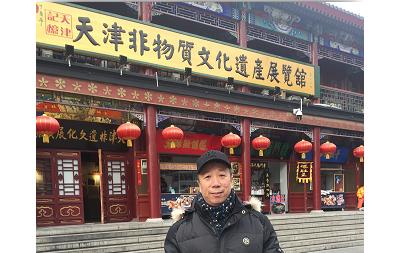 冯晓春——中宣盛世国际书画院会员、著名书画家