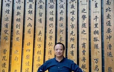 胡镇强——中宣盛世国际书画院会员、书法家