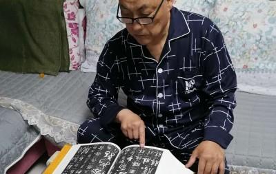 殷万成——中宣盛世国际书画院研究员、著名书画家