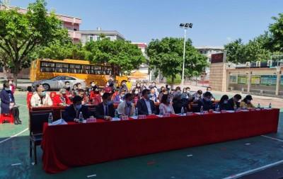 合力抗疫共助复学校园公益行在广州举行