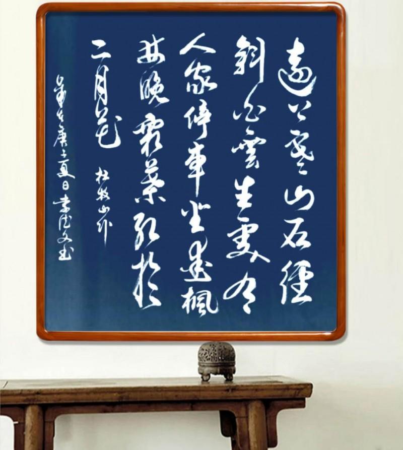 李德文——中宣盛世国际书画院会员、著名书画家