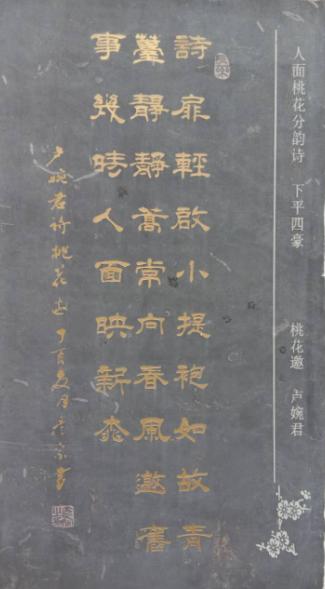 孙彦宗——中宣盛世国际书画院院聘画家、著名书画家