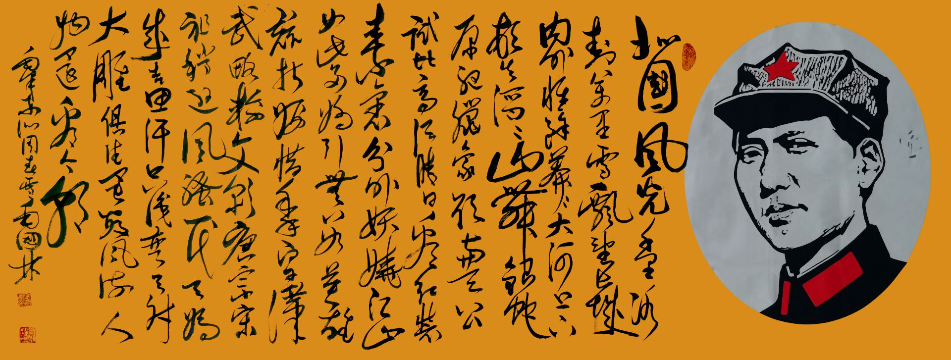 性素摹毛体,纸宣上留痕——毛体书法家毛国林访谈记