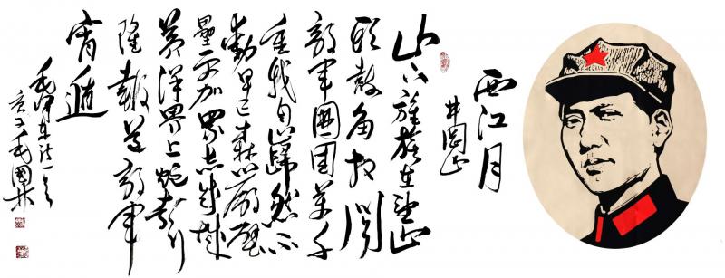 性素摹毛体,纸宣上留痕 ——毛体书法家毛国林访谈记