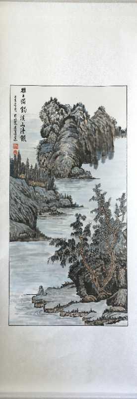 李建东——中宣盛世国际书画院研究员、著名书画家