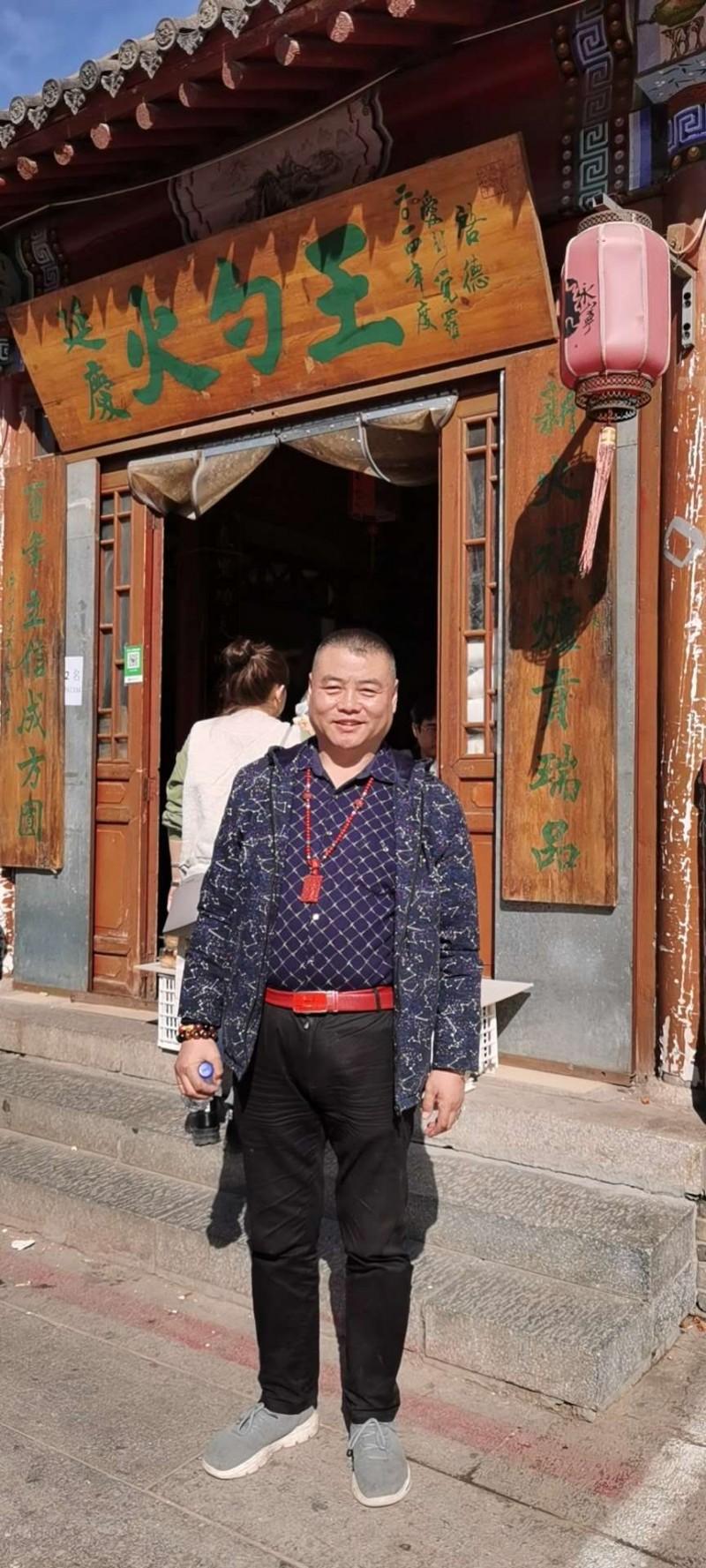 中国楹联学会中宣盛世文化艺术交流中心书画风采展示——王雪峰