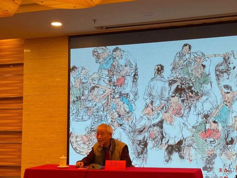 """""""2020年度中国散文年会""""于京召开 年度奖项揭晓"""