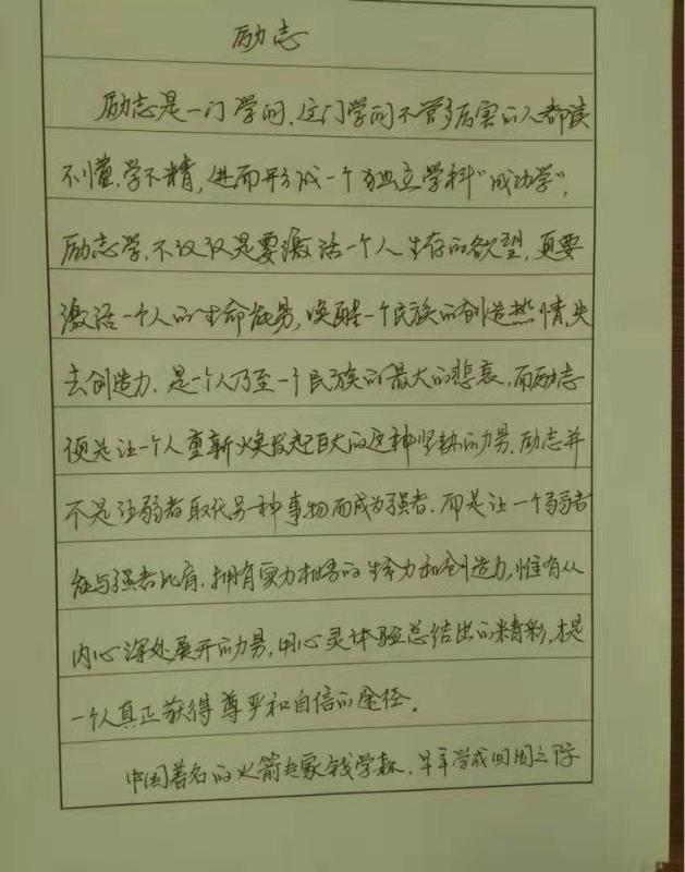 中国楹联学会中宣盛世文化艺术交流中心书画风采展示——马福海