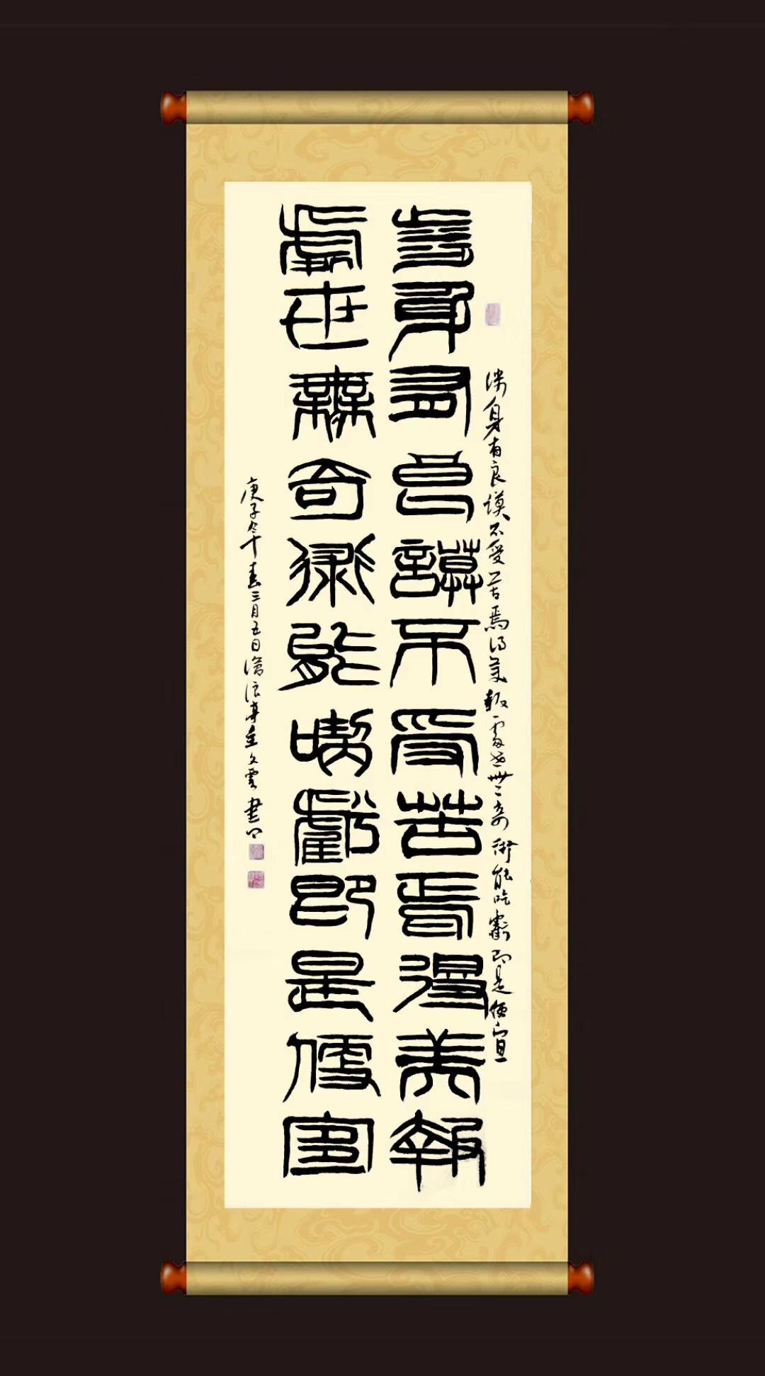 展艺术名人风采,弘万家文化精髓——曹俊海(九十六)