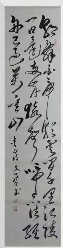 中国楹联学会中宣盛世文化艺术交流中心书画风采展示——马文平